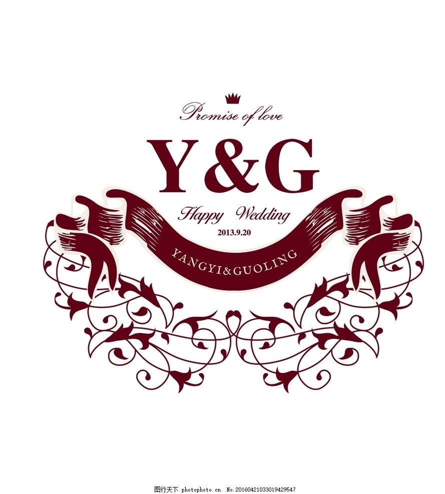 婚礼主题logo 深红色 枣红色 欧式花边 欧式花纹 婚礼图标
