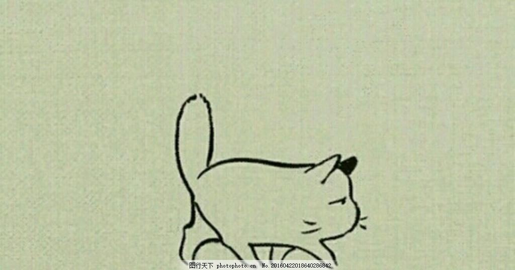 猫咪手绘图