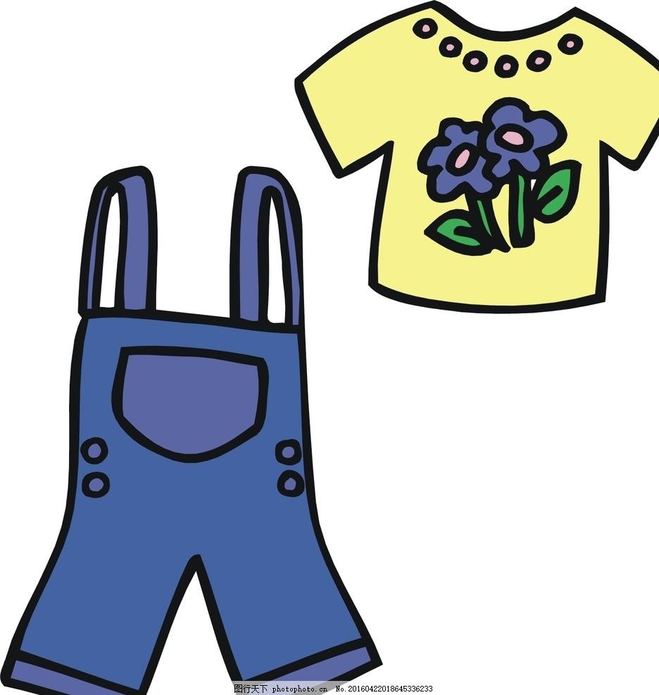 儿童服装 背带裤 漫画 手绘 矢量 动漫动画