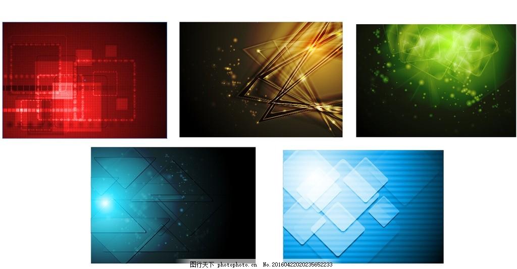 华丽科技 科技图片 蓝色科技 曲线 蓝光 光晕 光芒 星光 线条