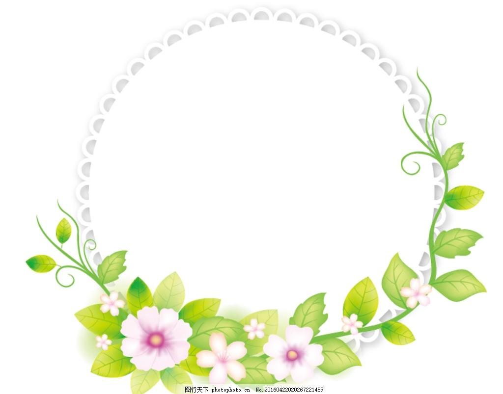 白色蕾丝边框和绿色藤蔓