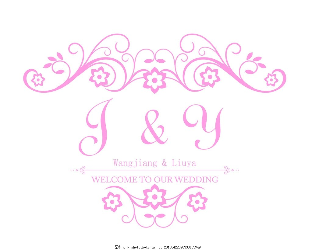 婚礼logo 图片下载 欧式婚礼标志 标识 花纹 边框 婚礼主题