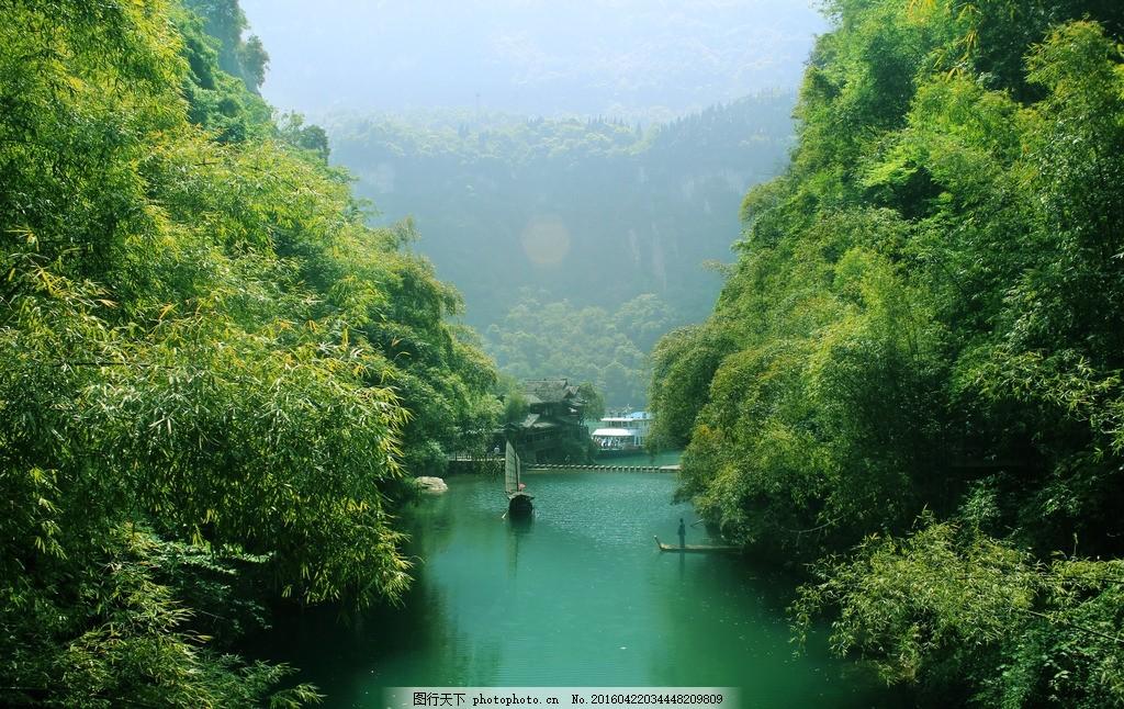 清江画廊 三峡美景 山水美景 自然风景 青山绿水 摄影 摄影 自然景观