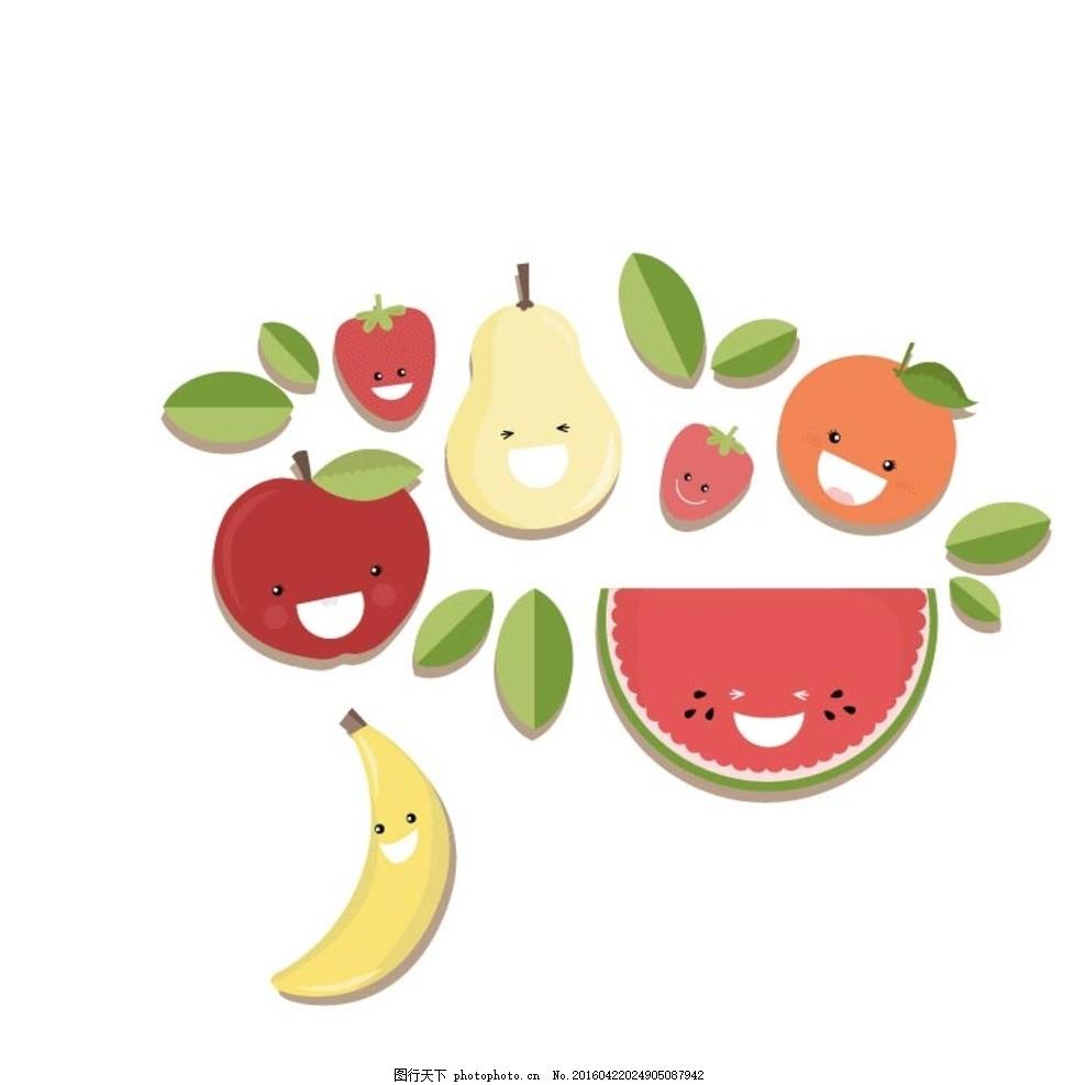 可爱水果 水果 草莓 梨子 苹果 香蕉 西瓜 树叶 叶子 绿叶 方格 格纹