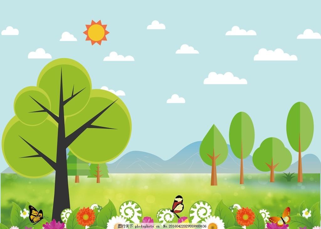 春天 阳光 蓝色白云 场景画 蝴蝶花朵 春意盎然 绿色梦幻 山水风景