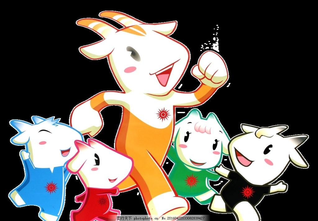 卡通小动物 小羊