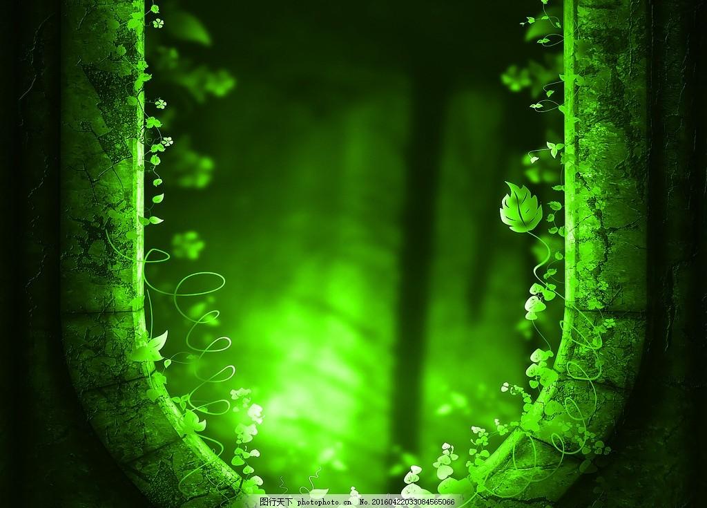 绿色梦幻森林背景 绿色 梦幻 森林 背 景 幽光 设计 psd分层素材 psd