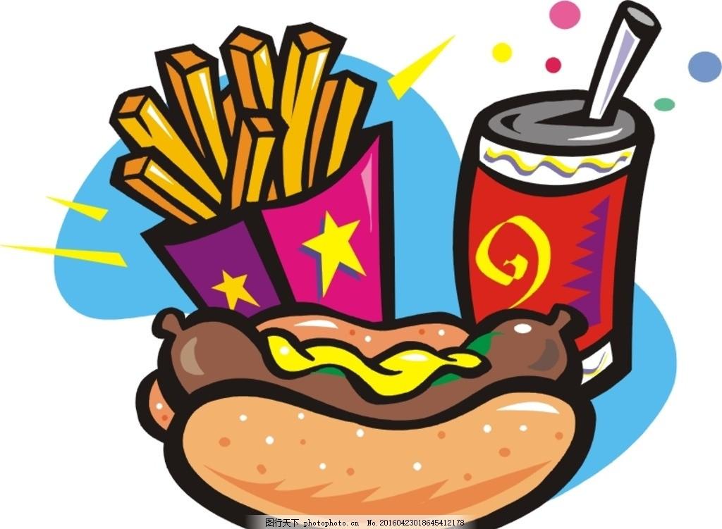 薯条可乐 手绘 食物 食品菜单 咖啡 酒 西餐 西点 小吃 矢量 cdr 设计
