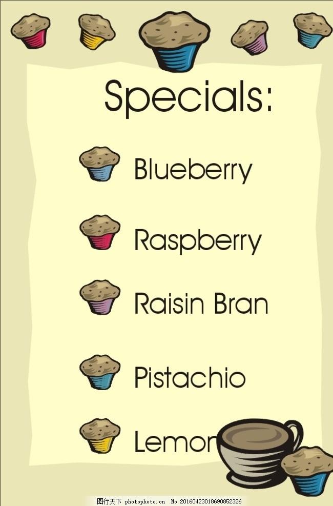 手绘矢量菜单 食品菜单 咖啡 酒 西餐 西点 小吃 动漫动画