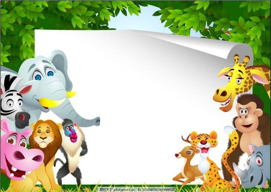 草地卡通动物 白纸横幅边框