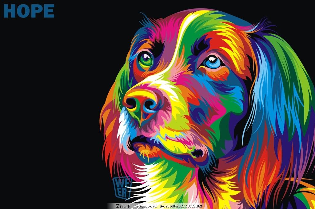 彩色动物 彩色狗 狗 动物 彩色 设计 3d设计 3d设计 300dpi jpg