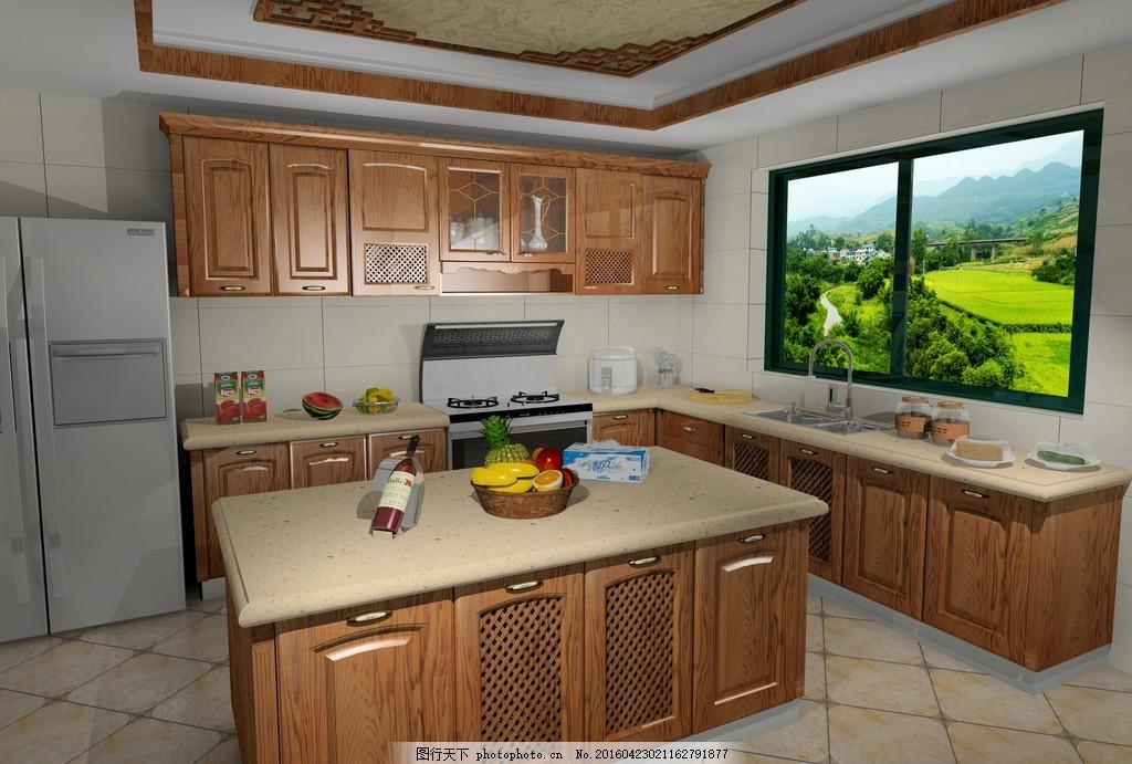 厨房 橱柜 3d 效果图 整体厨房 岛台设计 石英石台面 实木橱柜