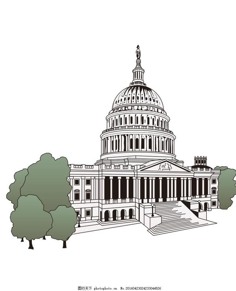 白宫 白宫侧面 欧美风格 欧美建筑 教堂 矢量图 欧式 俄罗斯