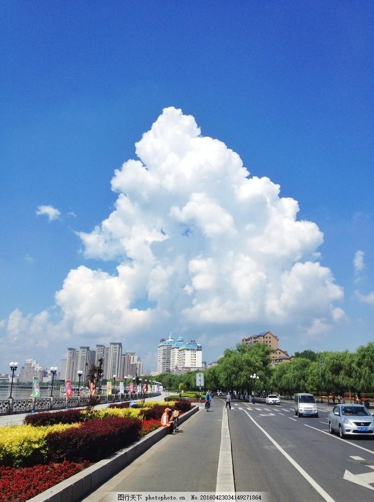 蘑菇云 吉林市 摄影 白云 摄影 自然景观 自然风景 72dpi jpg