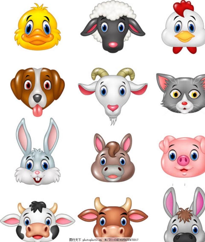 动物头像 动物图标 鸭子 狗 羊 猫咪 兔子 猪 奶牛 驴 鸡 鸭 猫 可爱