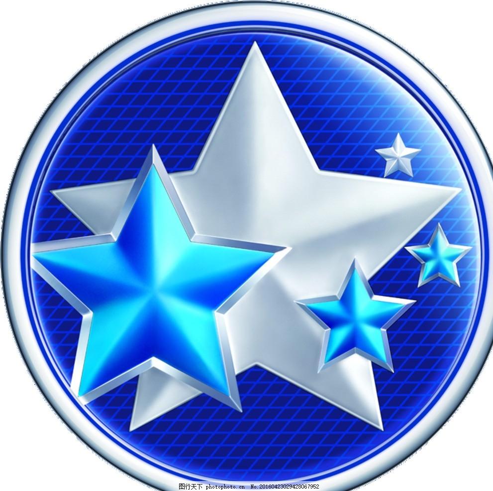 启辰logo 启辰logo 启辰标志 启辰商标 汽车标志 设计 广告设计 logo
