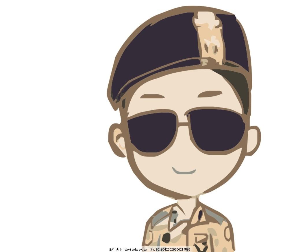 宋仲基卡通,头像 太阳的后裔 可爱-图行天下图库