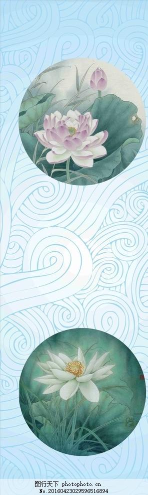 屏风 荷花 花纹 蓝色屏风 壁纸 淡雅荷花