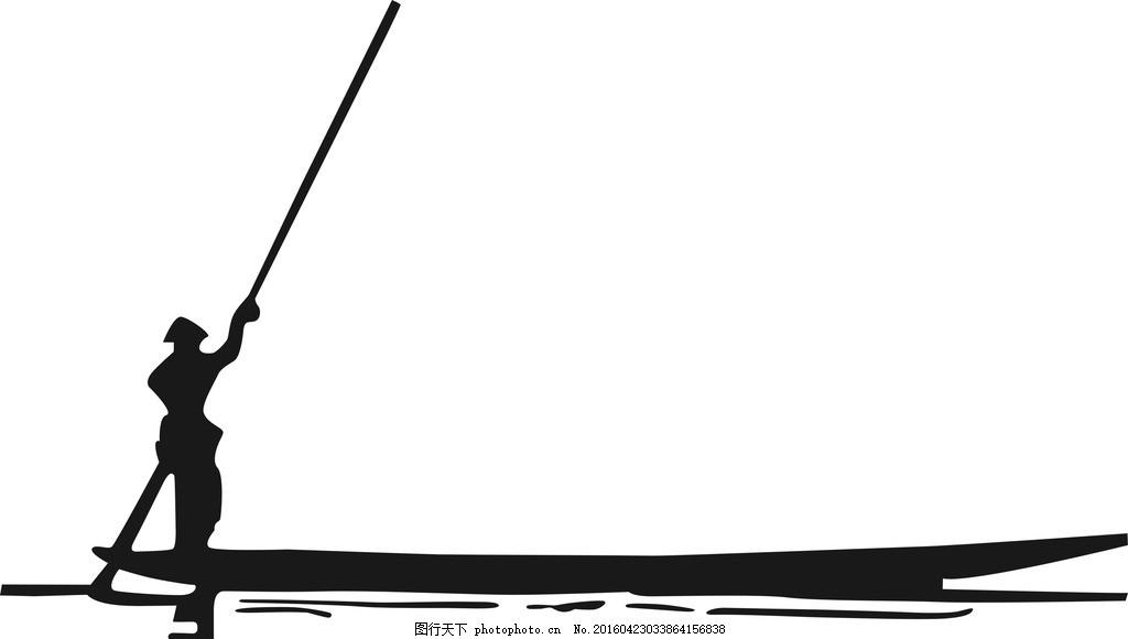木舟 渔夫 船帆 木筏 划船 设计 其他 图片素材 cdr图片