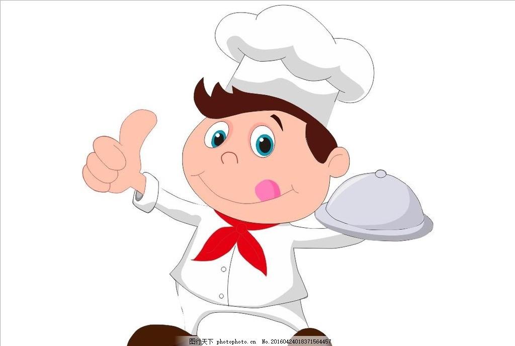 厨师大拇哥 卡通人物 厨师 大拇哥 美味 帽子 设计 动漫动画 动漫人物