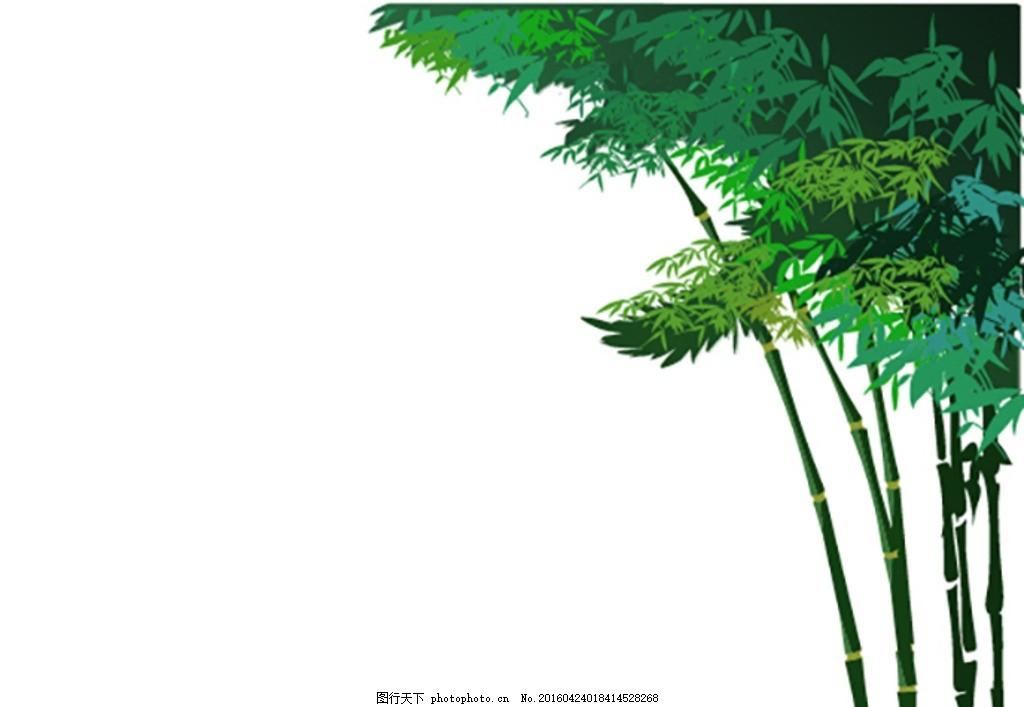 竹子 绿色 手绘 卡通 动漫动画