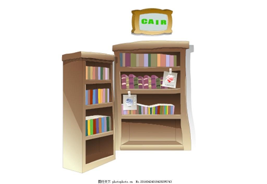 书架 书柜 书籍 手绘 卡通 动漫动画