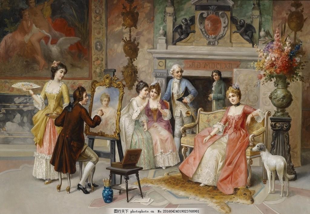 欧洲人物贵妇油画 名画 艺术 美术图片