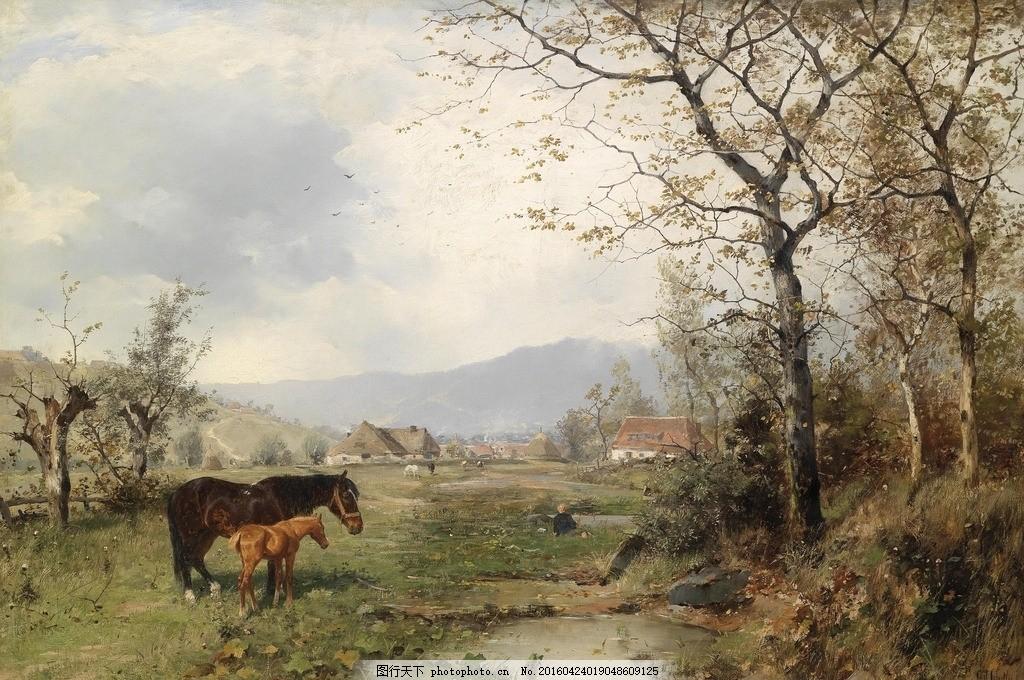 欧洲风景油画 名画 艺术 美术图片