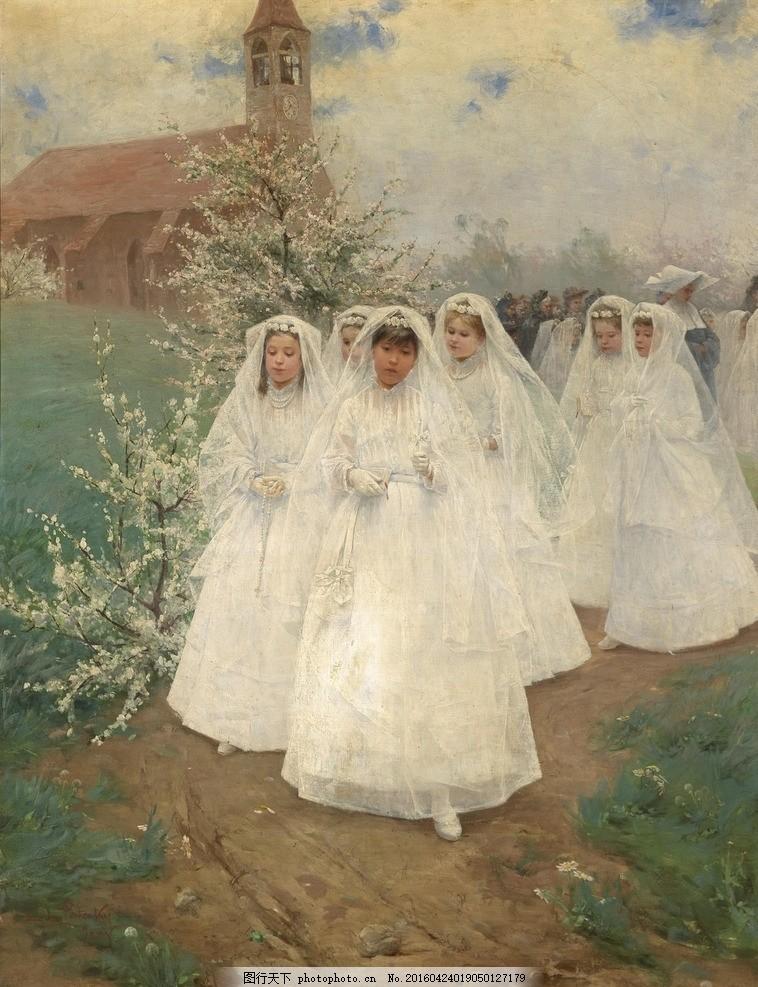 欧洲人物油画 名画 艺术 美术图片
