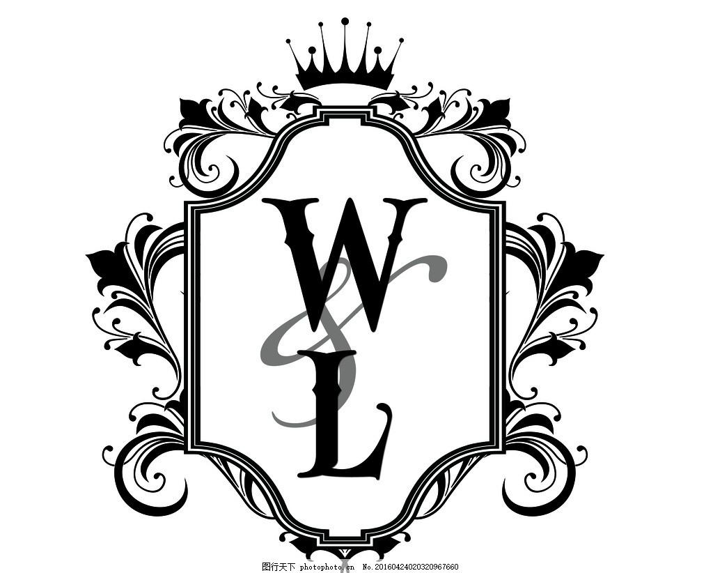 欧式婚礼标志 婚礼标志 婚礼 标识 标志 欧式 花纹 边框 婚礼主题 源