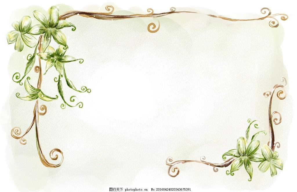 模版下载 艺术模板 手绘风格 藤蔓 psd模板 背景素材 设计 底纹边框