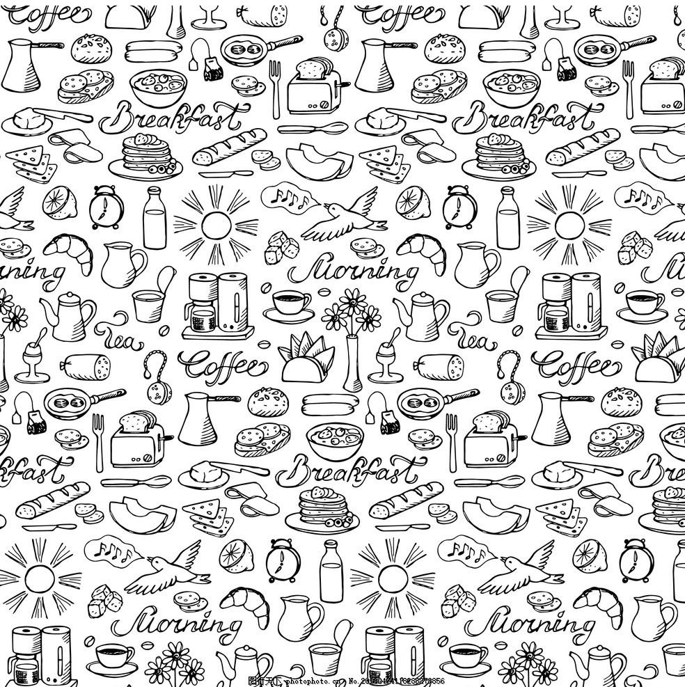 手绘美食 手绘食物 手绘美食背景 手绘美食底纹 手绘 食物 快餐 黑白