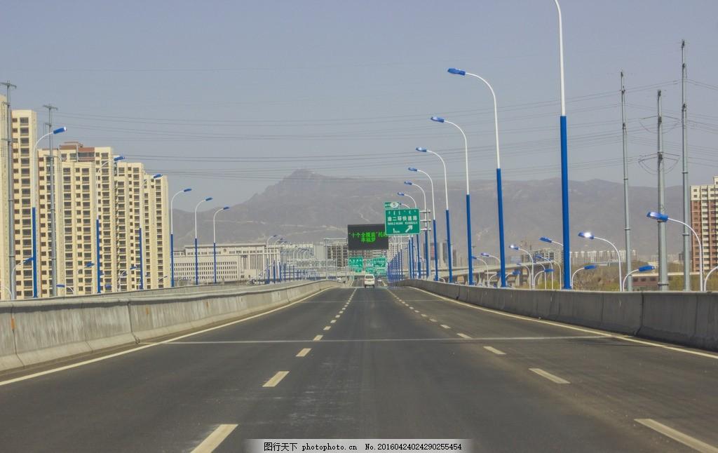 城市快速路图片