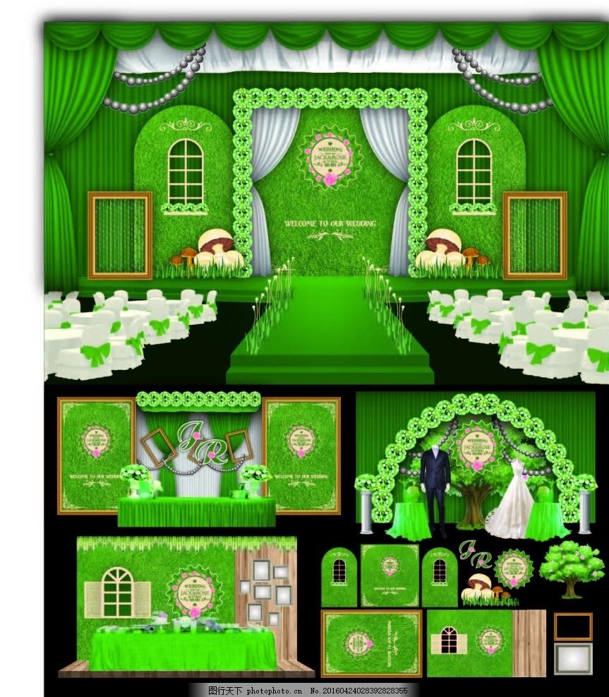绿色婚礼 森系 婚礼展区 婚礼图素 婚礼素材 森系婚礼设计 婚礼主背景