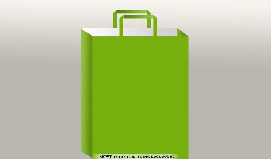 绿色礼品袋 链家地产 矢量 环保 手提袋 创意图 广告设计图片