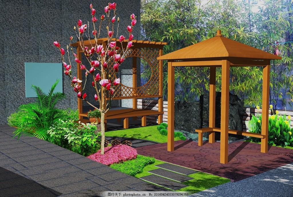 私家庭院景观设计 园林设计 入户花园 亭子 门头 植物配置 紫玉兰
