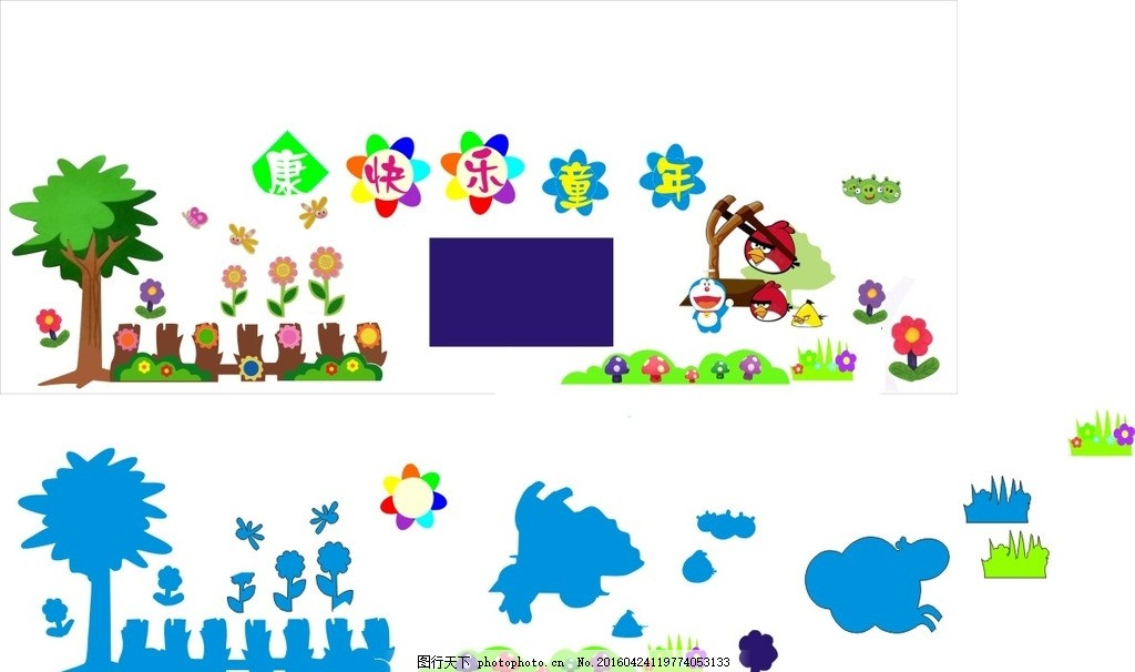 幼儿园墙面装饰 雕刻 幼儿园 墙面装饰 卡通树 小花 小草等 设计 广告