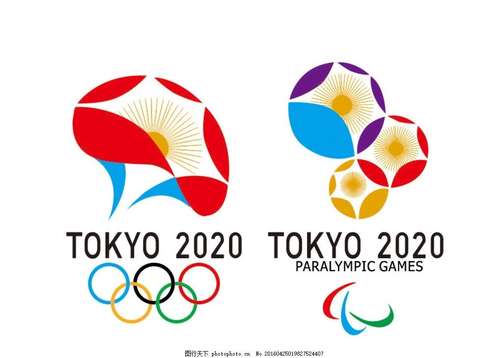 2020东京奥运会残奥会会徽图片