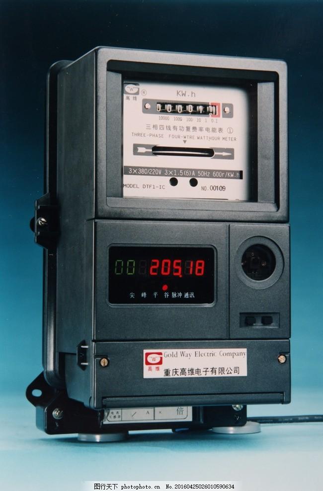 电表 电流表