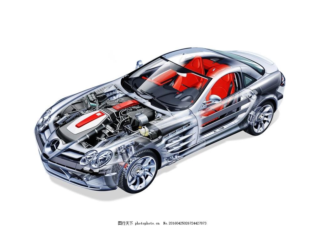 透明汽车 梅赛德斯 奔驰 半透明 透视 汽车结构 奔驰汽车 奔驰跑车
