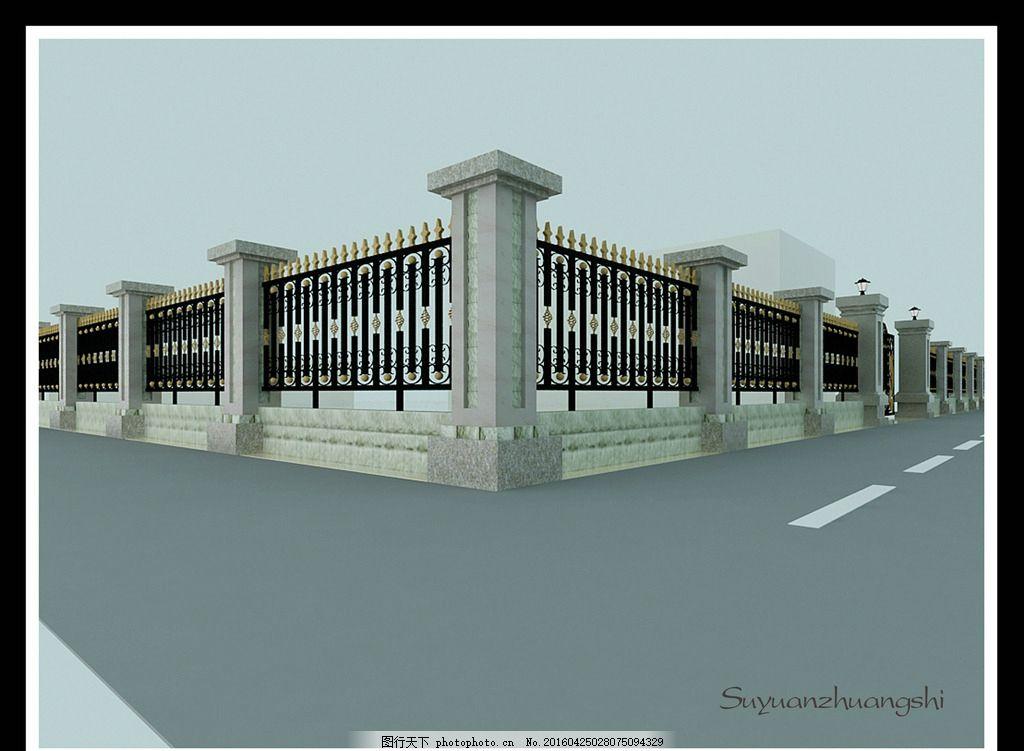 别墅铁艺围墙 别墅围墙 大理石柱子 铁艺门 铁艺 石材 设计 环境设计
