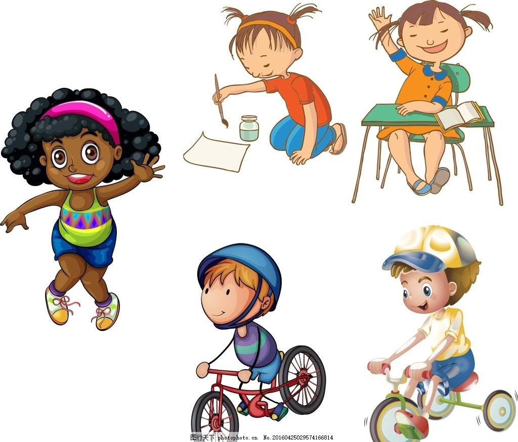 骑行 写作业 卡通儿童 小学生 手绘 女孩 插画 快乐儿童 儿童绘画