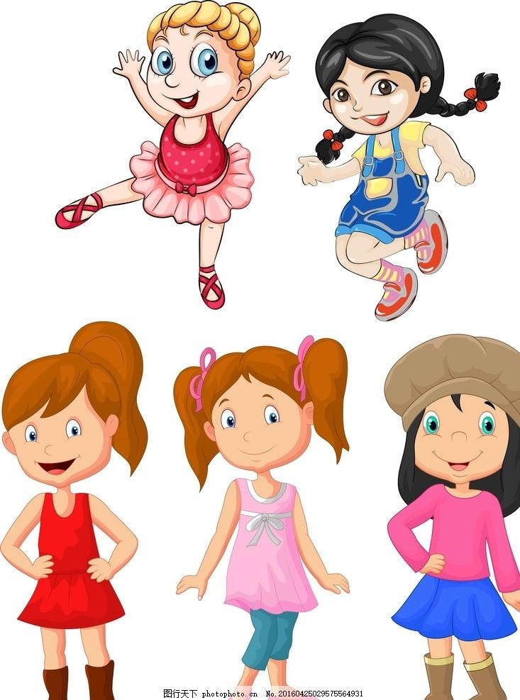 卡通女孩 芭蕾舞者