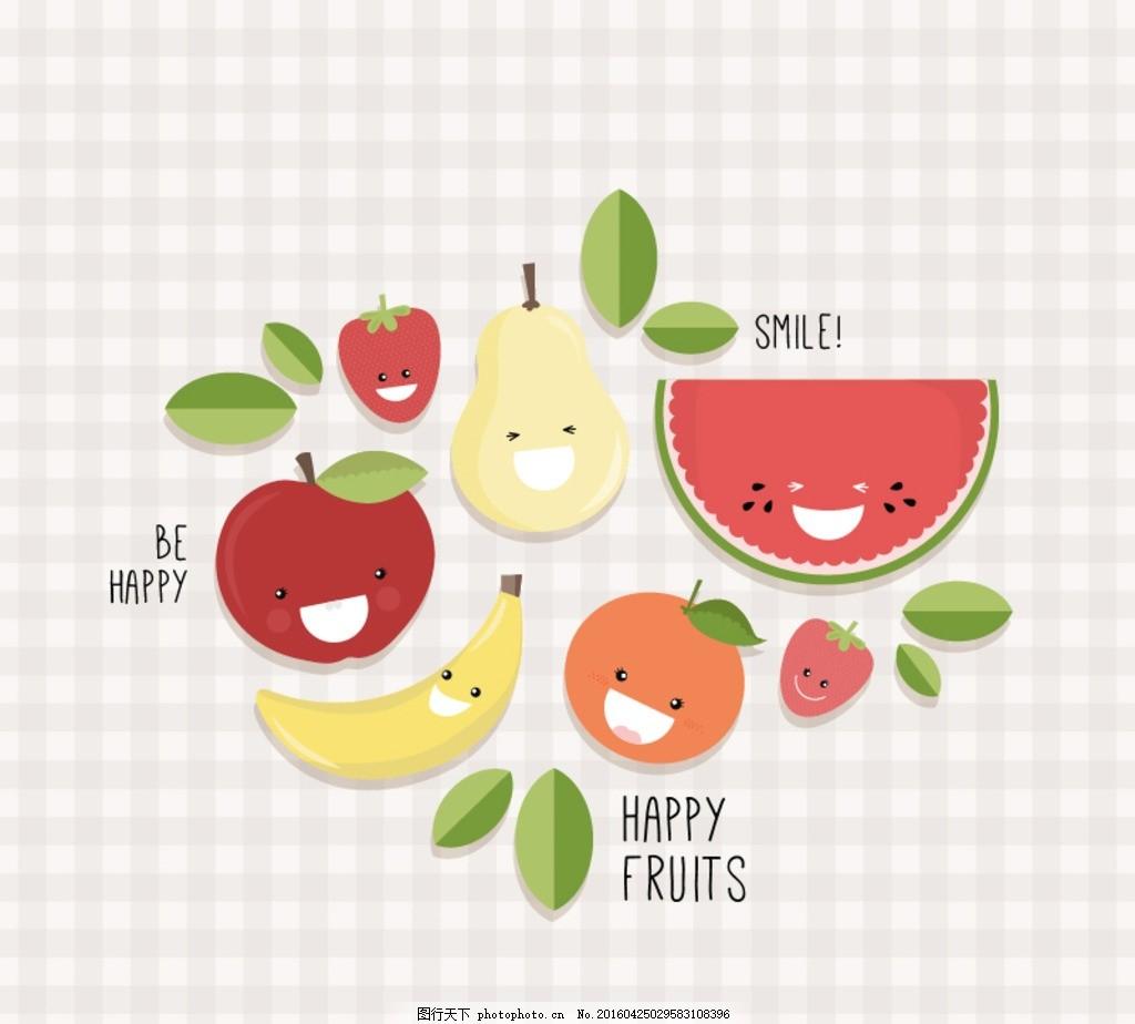 卡通水果 可爱水果 草莓 梨子 苹果 香蕉 西瓜 树叶 叶子 绿叶 方格