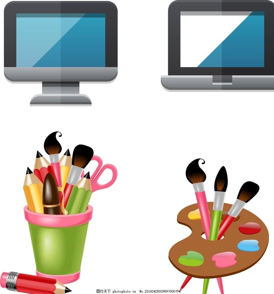 调色盘 电脑,卡通素材 可爱 手绘素材 儿童素材 幼儿