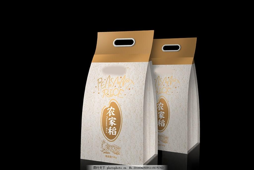 大米包装展开图 时尚 精致 金 手绘 耕地 广告设计 包装设计图片