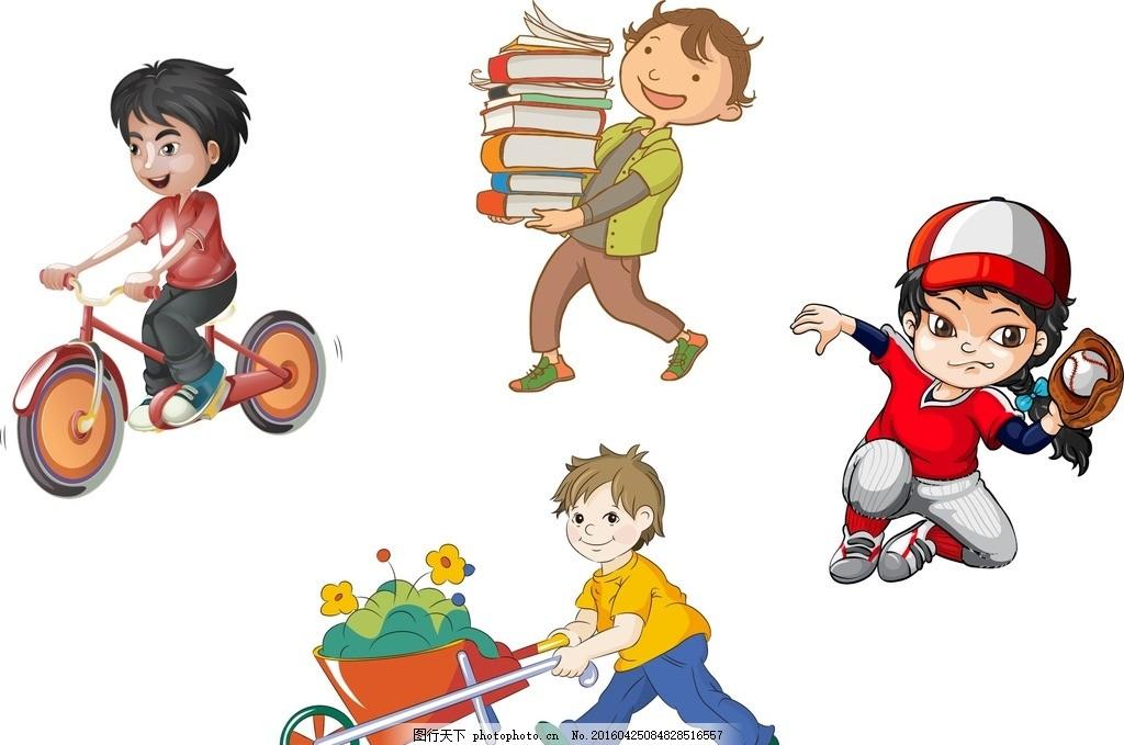 骑自行车 运输工 卡通儿童 小学生 手绘 女孩 插画 快乐儿童 儿童绘画