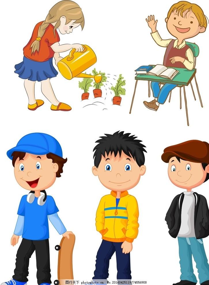 儿童 滑板 浇花 卡通儿童 小学生 手绘 女孩 插画 快乐儿童 儿童绘画
