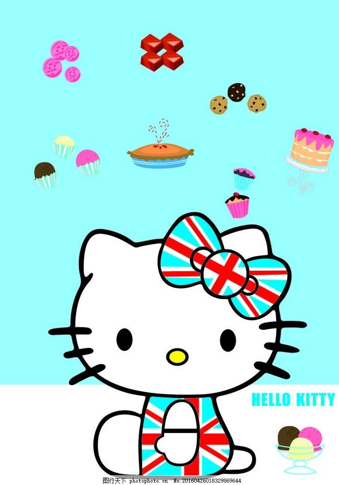 kt猫海报 hello kitty猫 凯蒂猫 卡通 卡通猫 猫 kitty 凯迪猫 可爱