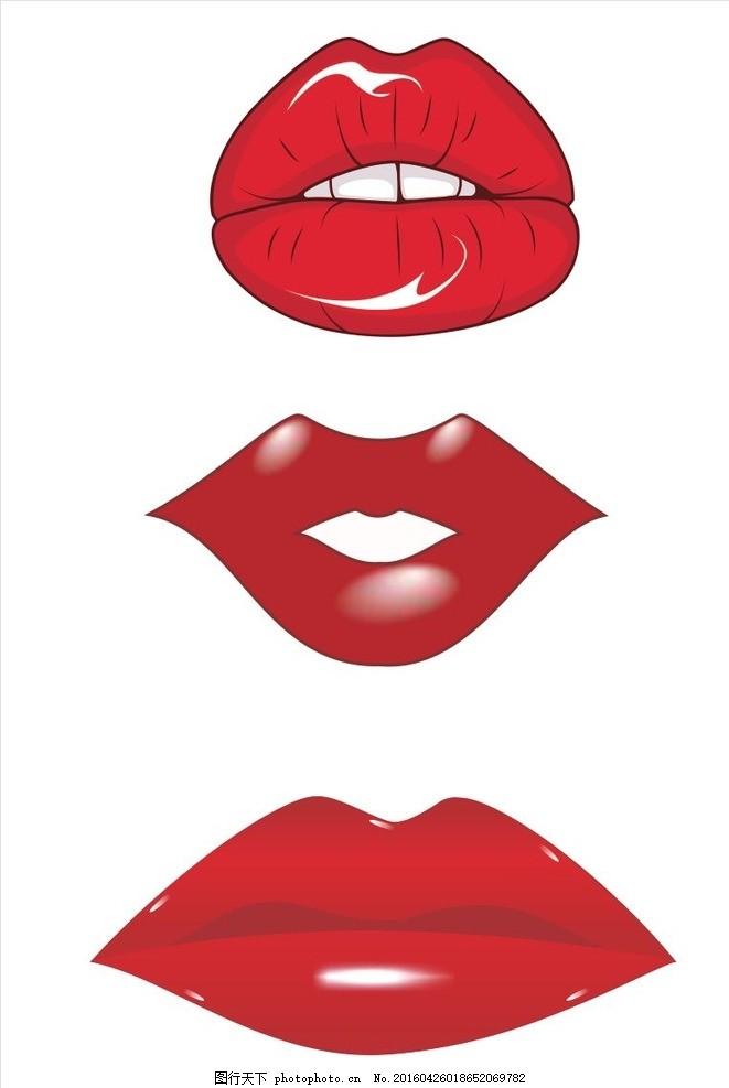 红色性感嘴唇 性感 嘴唇 性感嘴唇 嘴巴 矢量嘴 卡通嘴 设计 动漫动画